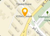Донбасспродмаш, ЧП