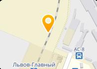 Коммерческий центр Львов, ЧП