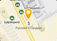 ОАО ОРГТЕХДИАГНОСТИКА ИТЦ