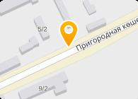 NTS- Евразия, ТОО