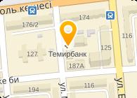 Центр секьюритис Казахстан, ТОО