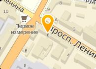 """ООО """"Эльба плюс"""""""