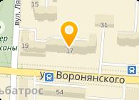 интернет- магазин <<Строитель и Садовник>>
