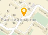 Славутич Будинвест, ООО