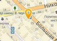 Иванова, ЧП
