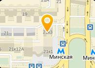 Кофе-ИНН, ООО
