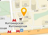 Квитуче Поле ( коттеджный городок), ООО