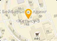 Агентство недвижимости РК ЧЕЛСИ