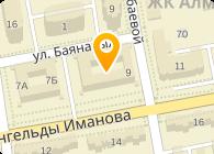 KazBeef Ltd (КазБиф), ТОО