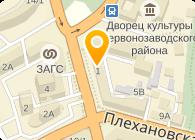 Копицентр на Гагарина