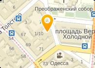 Канцтоварищ интернет магазин, СПД