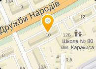 ИКСшоп, ООО (XShop)