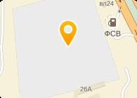 АРСЕНАЛ-РОССИЯ