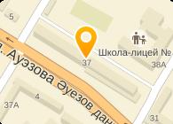 УСАК ТУЙЕК - 1000 МЕЛОЧЕЙ ПК