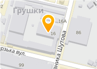СИО компани , ООО