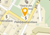Климайкон, ООО