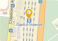 Комфорт-Одеса , ООО