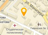 Офис центр, ООО