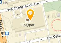 Виват-Украина, ООО