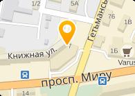 Стенды Кривой Рог, ЧП
