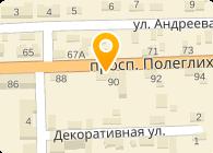 Элис Компания, ООО