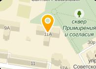 АНТИКА, ООО