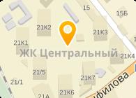 ПрофКосмо Донецк, ООО