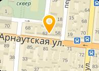 Сейфы, ЧП (Бойко СПД)