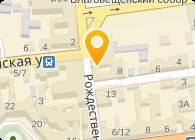 Харьковский шрифтолитейный завод, АО