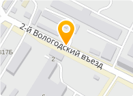Вэлтим, ООО