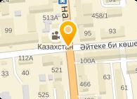 Алматыпромтрейд, ТОО