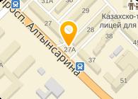 Электрон, магазин cпециализированный, ТОО