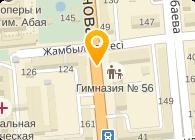 Колоп-Казахстан, ТОО
