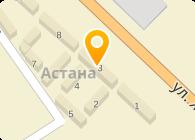 Шалболова, ИП