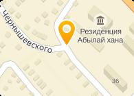 forSign Kazakhstan (фоСинг Казахстан), ТОО