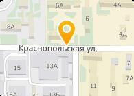 """ООО """"ПМ Сервис"""""""