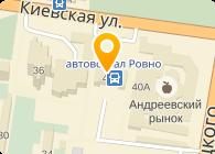 ЧП Забавский А, В.