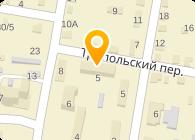 КРАФТ-Сервис, ООО