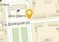 Спецбанктехника, ООО