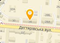 Офисмакс, ООО