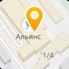 Автотехцентр  ТРИК