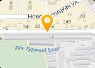 Аиркосс, Компания