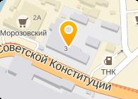 ООО АТВ АЛЬЯНС