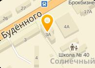 СВ-Аиро, ООО (SV-AIRO)