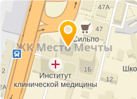 Вент-Эра, ООО