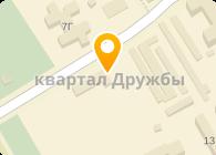 Аттестат, ООО