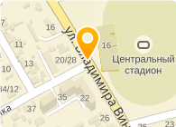 Канцелярская лавка, СПД