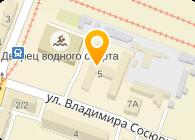 Ванлима Украина, ООО