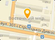 Сигнал-2, ООО