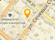 Геращенко, ЧП